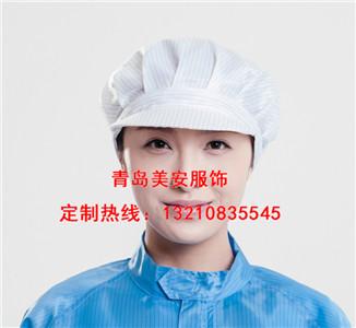 丹东防静电小工帽,美安防静电帽子定制