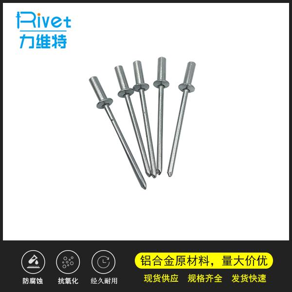 防水扁圓頭抽芯拉鉚釘 密封式鋁拉釘