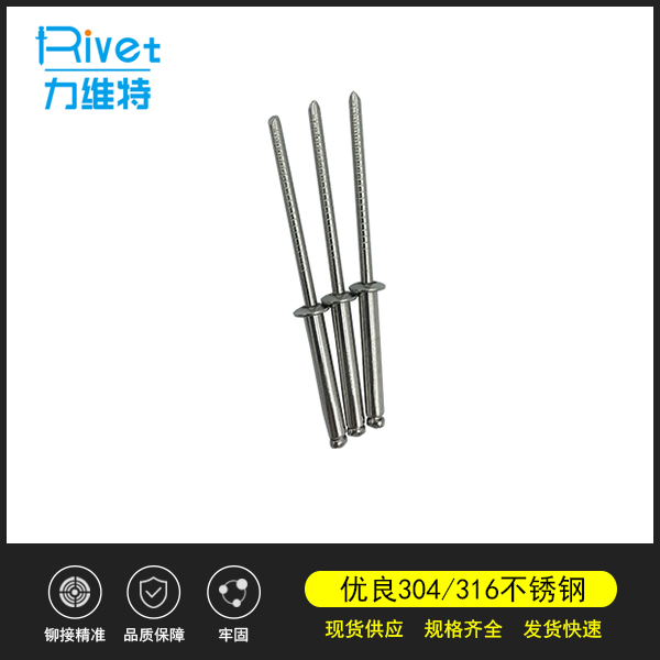 加長型不銹鋼抽芯搓絲拉鉚釘 廠家定制