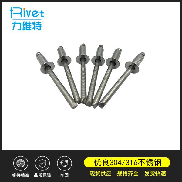 沉頭不銹鋼抽芯拉鉚釘 不銹鋼平頭拉釘