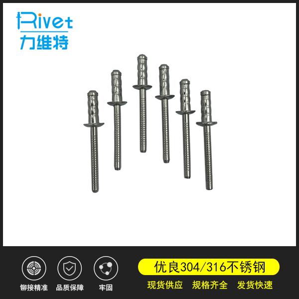 雙鼓型不銹鋼抽芯拉鉚釘 不銹鋼雙鼓拉釘