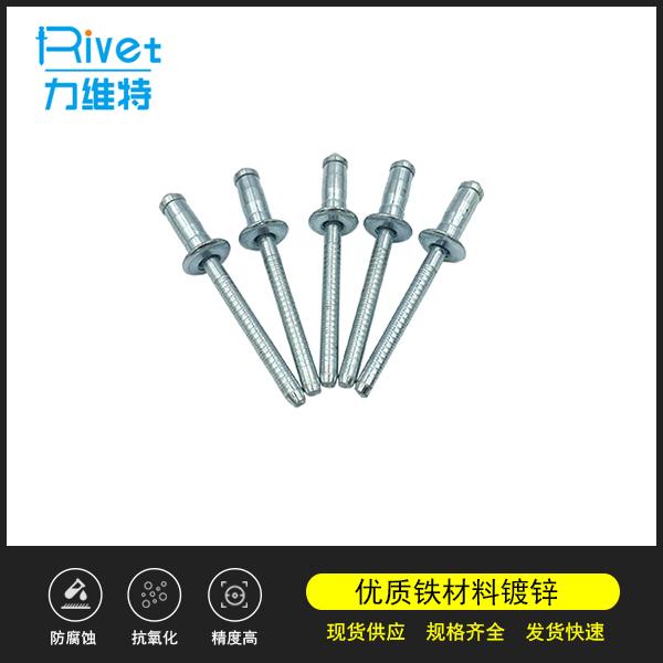 全鐵圓頭抽芯拉鉚釘 鐵拉釘 全鐵鉚釘
