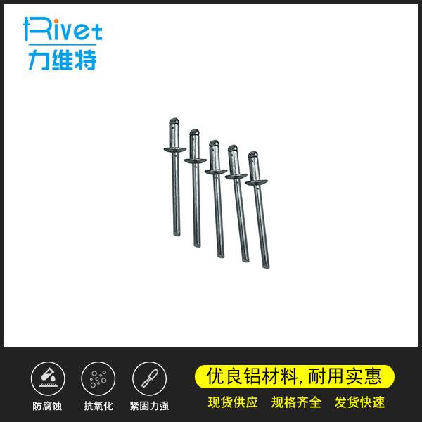 圓頭鐵鉚釘 抽芯鐵拉鉚釘 全鐵拉釘