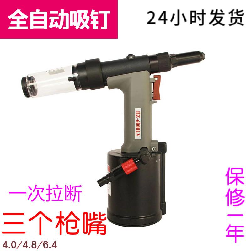 工業級拉鉚工具槍 抽芯鉚釘槍 氣動鉚釘槍