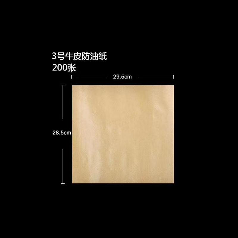 空白防油紙袋_立洋包裝_手提_一次性小_食品包裝_食品級
