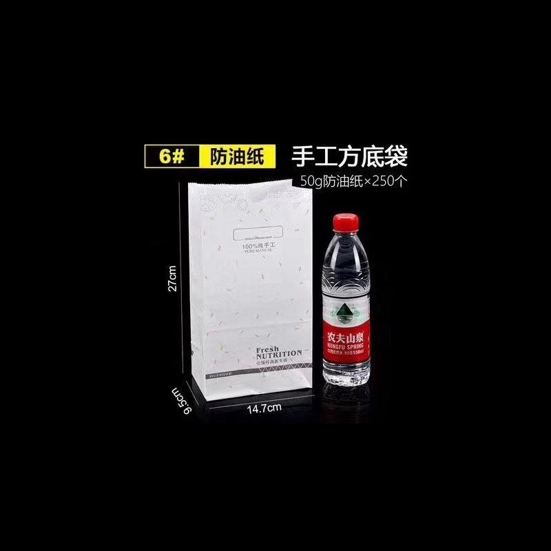 防油紙袋尺寸_立洋包裝_包裝_一次性環保_土家醬香餅_食品級