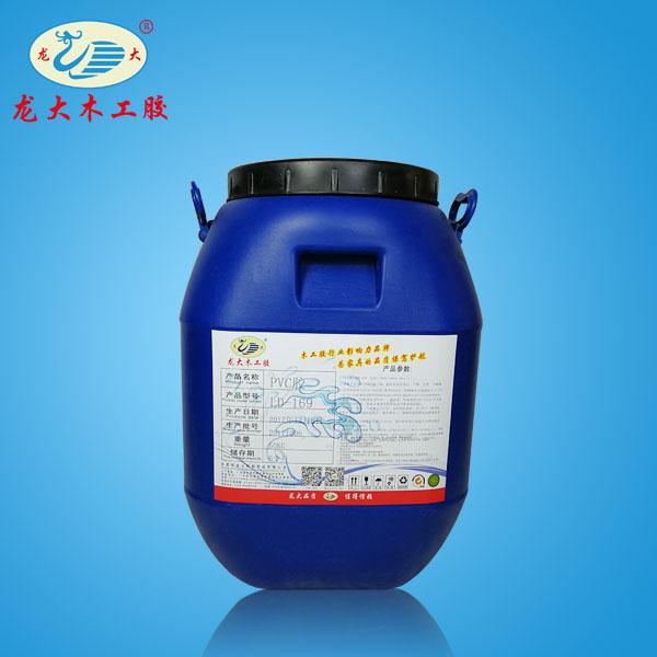 LD169PVC胶
