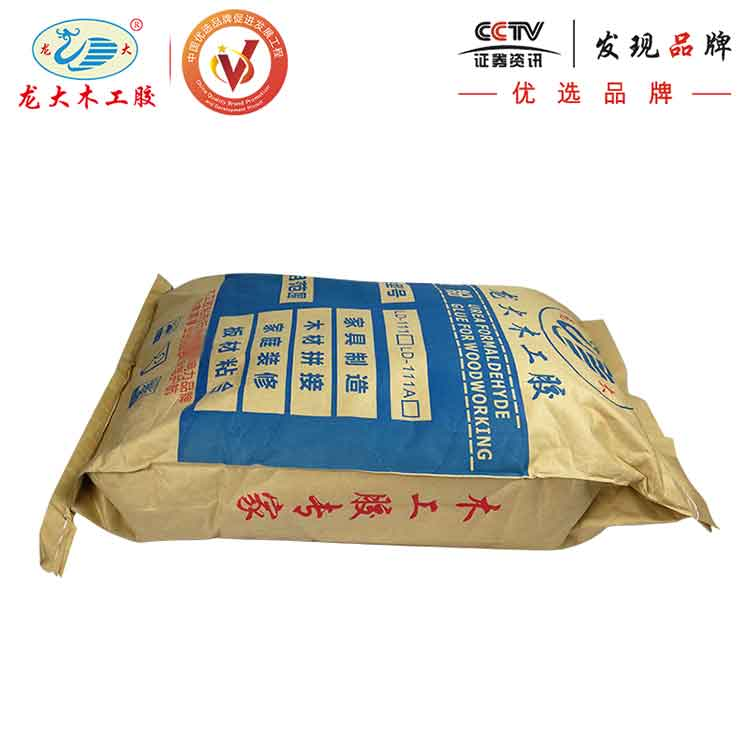 冷压木胶粉生产厂家_龙大木工胶_树脂_高粘度_快干型_木工_压板