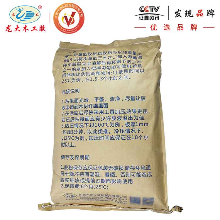 板材木膠粉公司_龍大木工膠_優質_速溶_木工_壓彎板_高粘度
