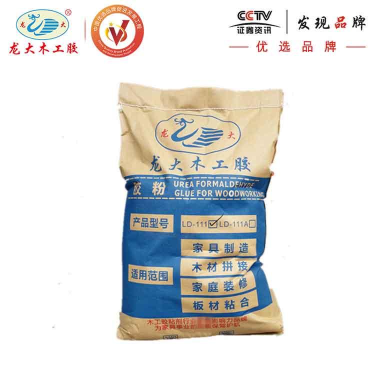 壓板木膠粉生產_龍大木工膠_壓彎板_板材_粉狀_優質_高粘度