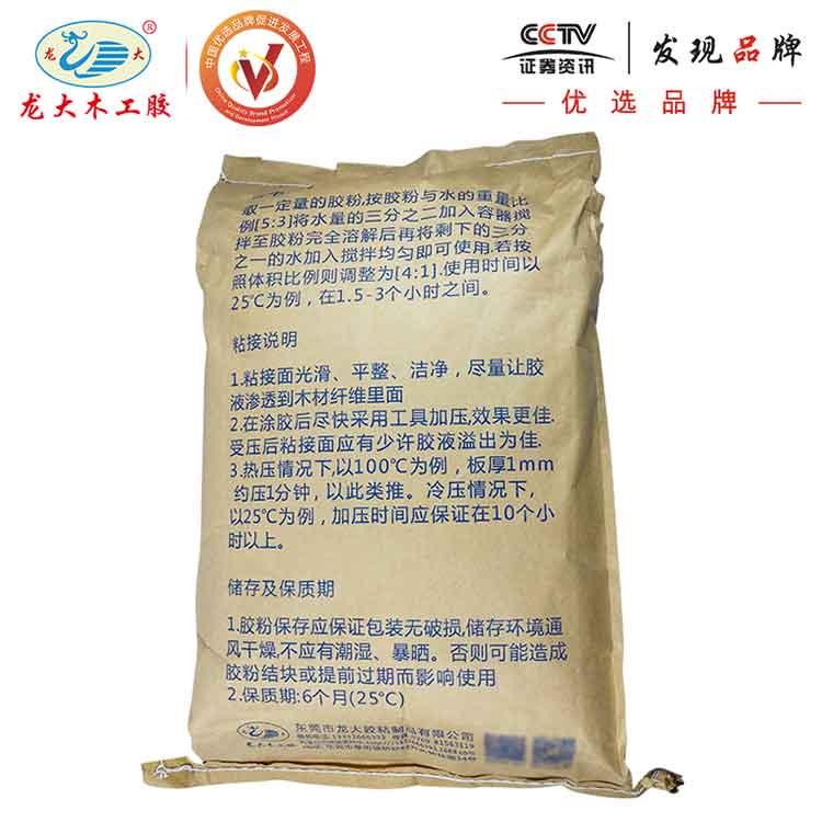 濱州環保型木膠粉_龍大木工膠_產品品質好_批發供應商