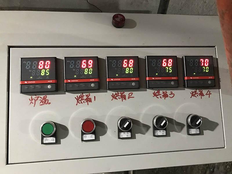 商用电_供暖热水炉价钱_天之佑节能设备