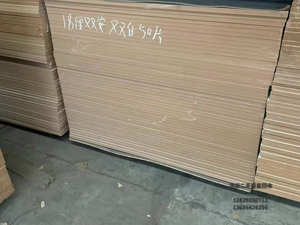 東莞板材回收
