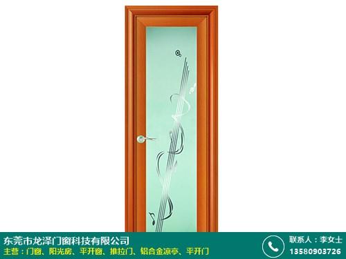 小欖鋁合金平開窗_龍澤門窗_產品包裝好_技術參數