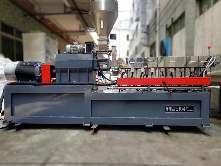 20雙螺桿擠出機生產企業_路隆機械_PA_PET_ABS_AS