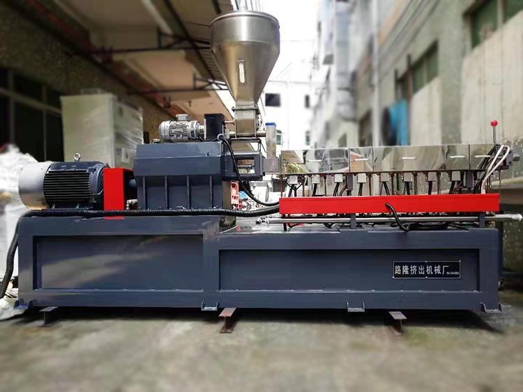 路隆機械_80_SEBS水環切雙螺桿擠出機生產廠家