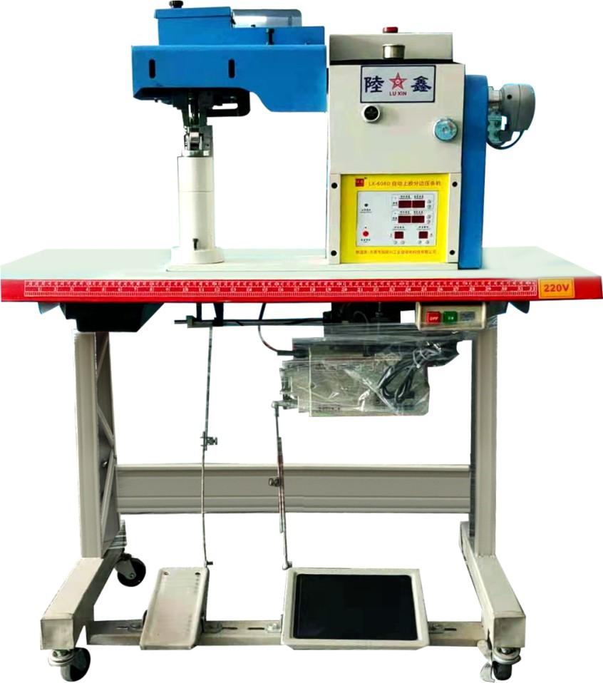 LX-608D 自動上膠分邊壓條機