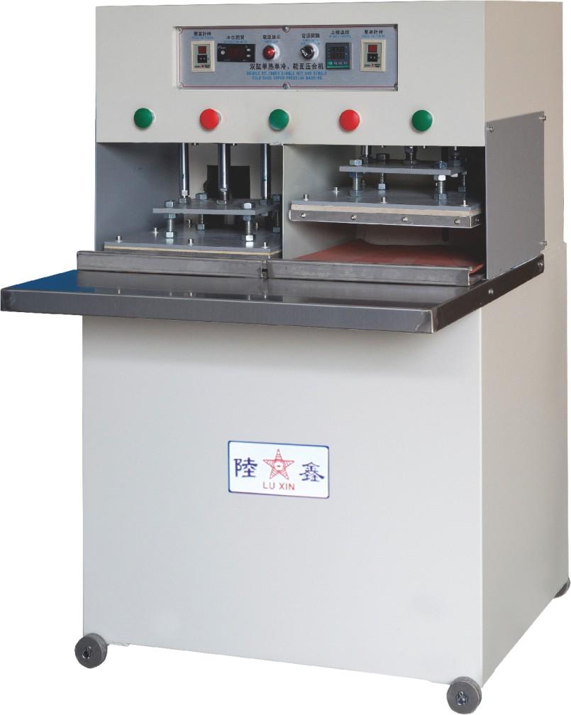 LX-614A 雙邊熱壓機