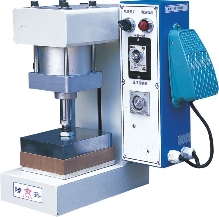 LX-348A 熱壓機