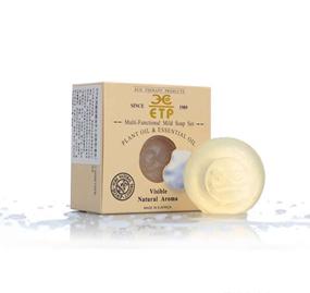 南非手工橄榄皂香港进口清关到国内操作流程及优势