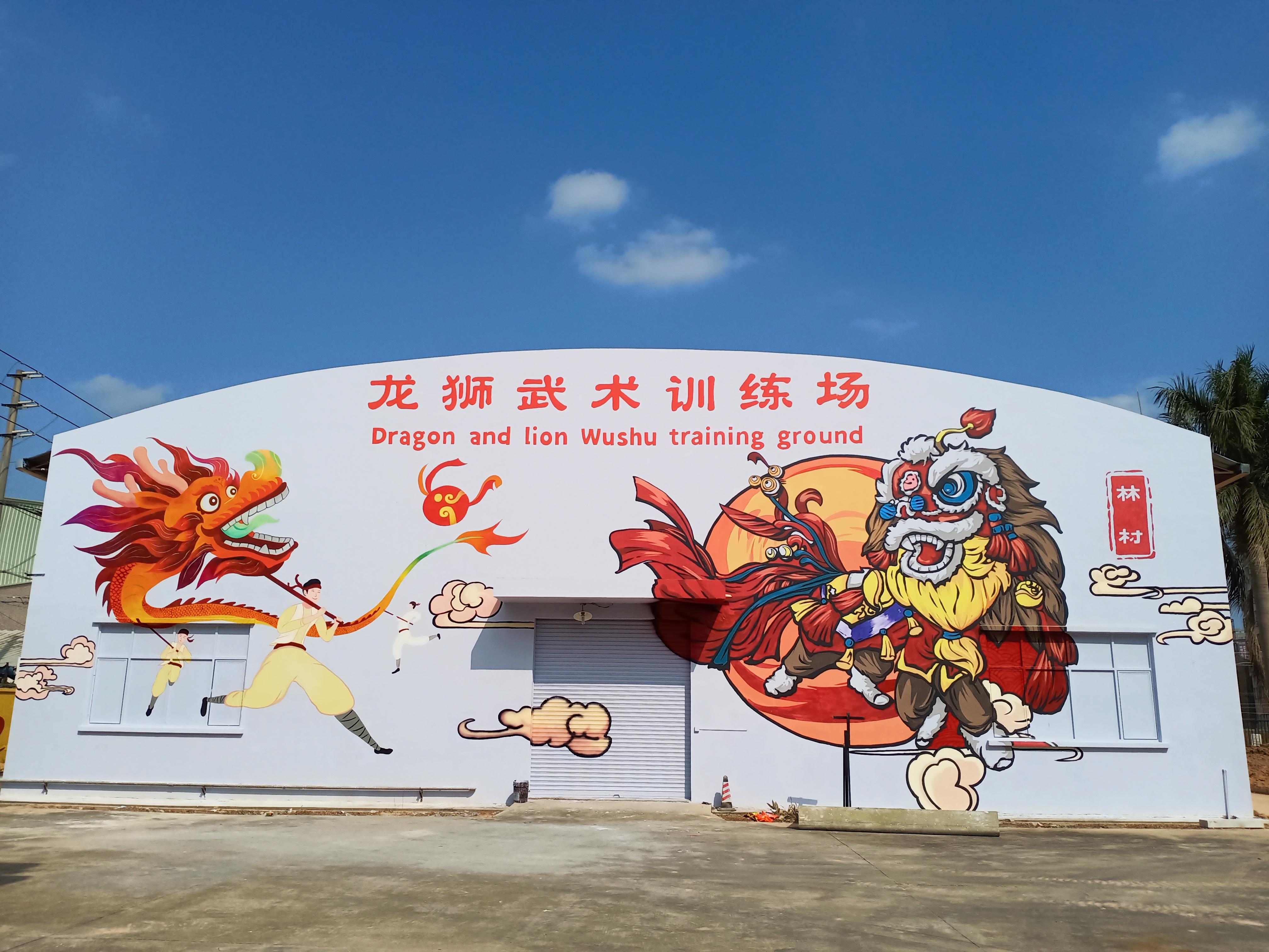 塘廈鎮林村社區墻體彩繪