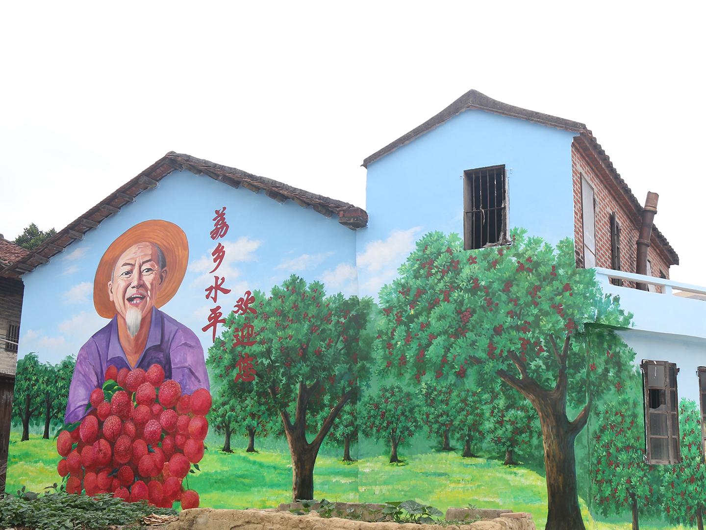 大朗鎮水平村墻體彩繪