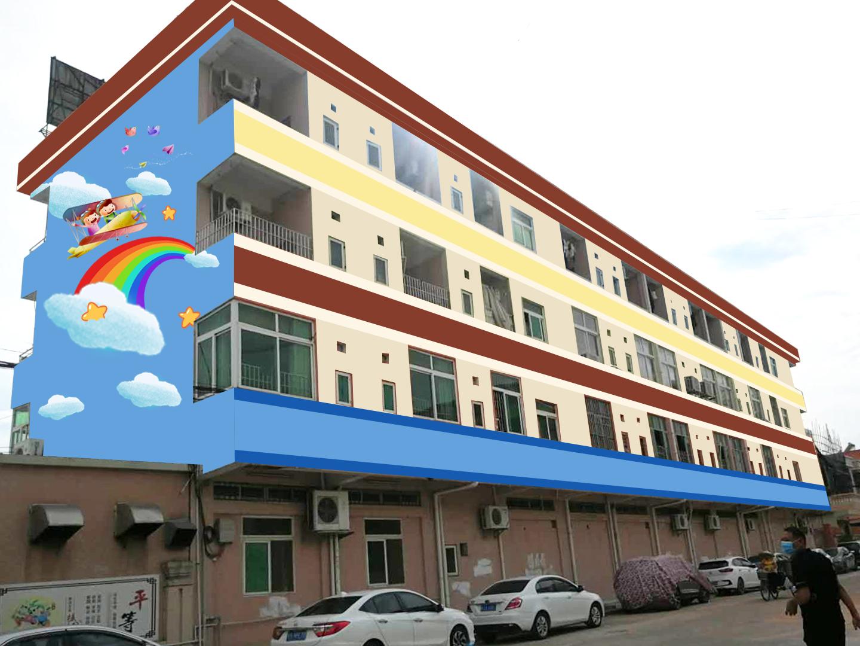 茶山小精英幼兒園區外墻彩繪設計方案