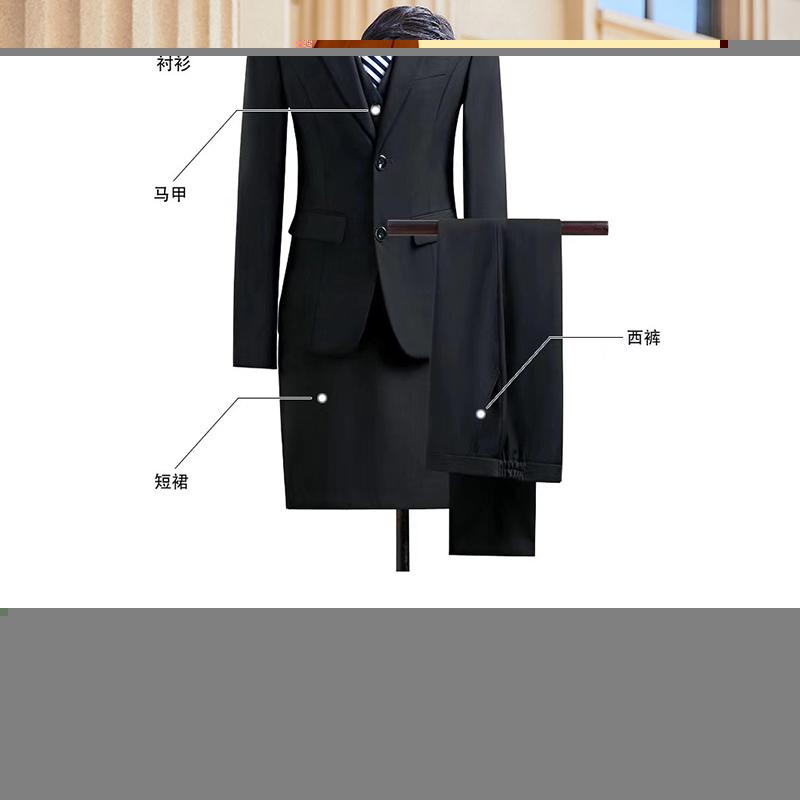 正裝_上海男士正裝西裝定做廠家_靚興制衣