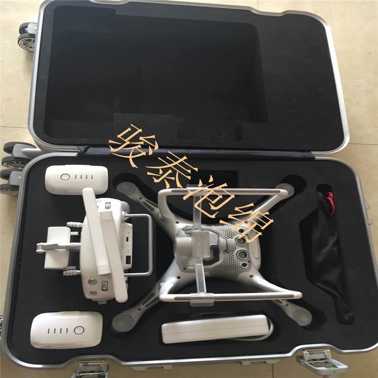 无人机EVA包装雕刻内衬一体成型