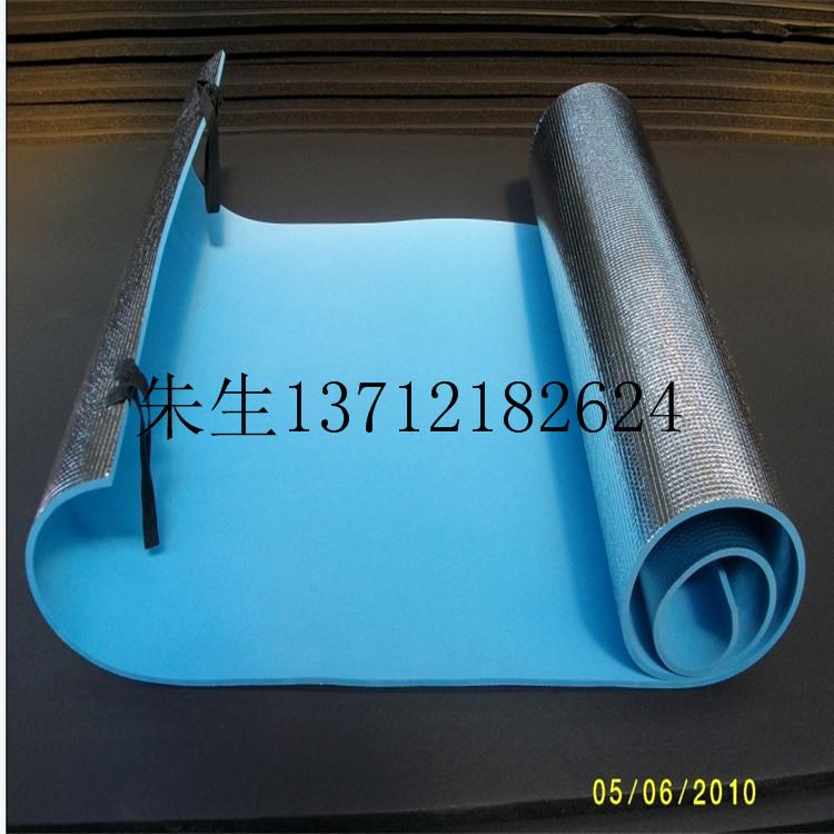 EVA瑜伽垫 EVA减震垫 防护垫 畜牲垫花纹可选环保无毒