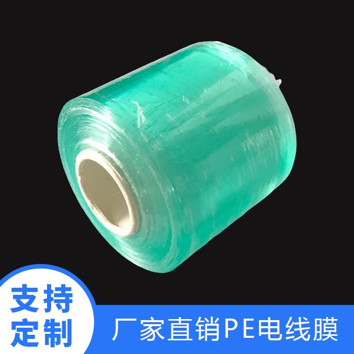 绿色6cmPE电线膜
