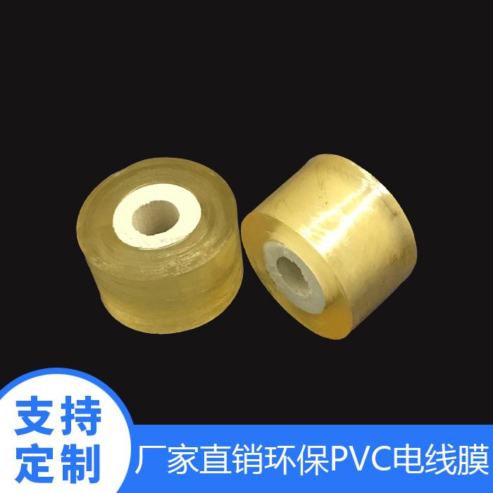 4cm石膏芯环保PVC电线膜