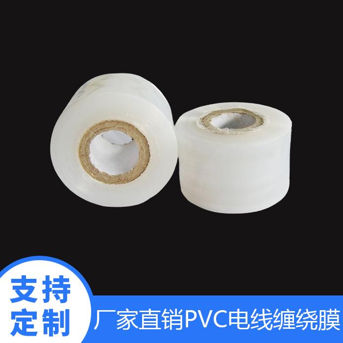 4cmPE小缠绕膜