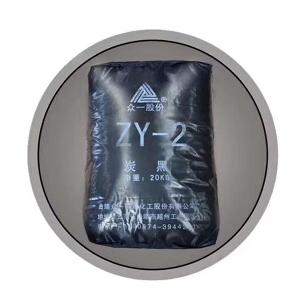 ZY-2炭黑