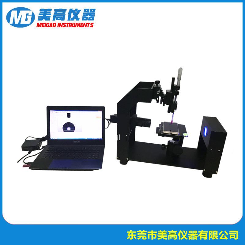 MG-7000A光學接觸角水滴測量儀