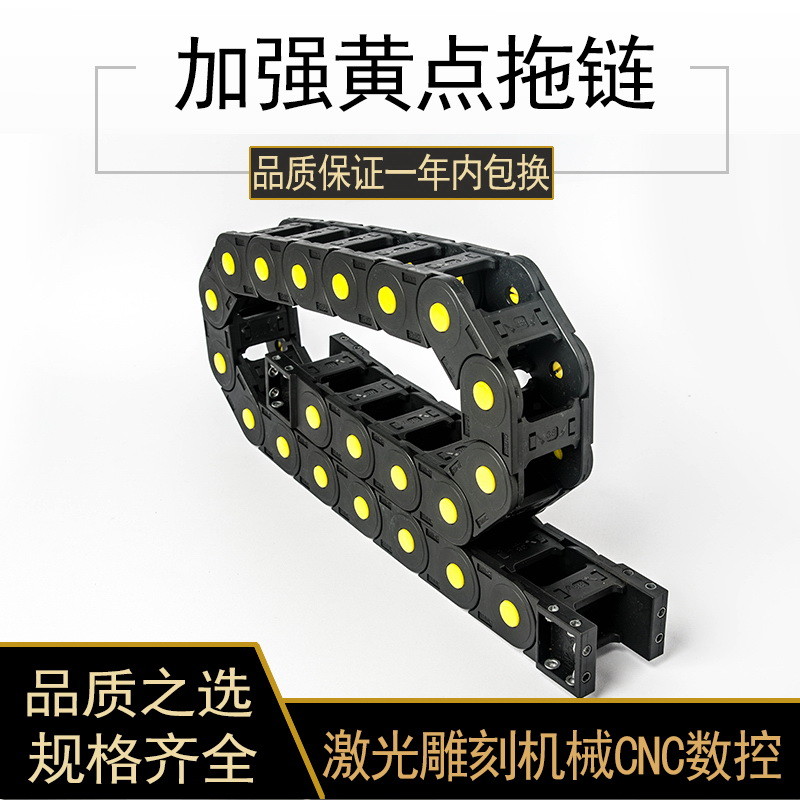 塑胶坦克链定做_明德塑胶_起重机_尼龙_激光机_环形_工业