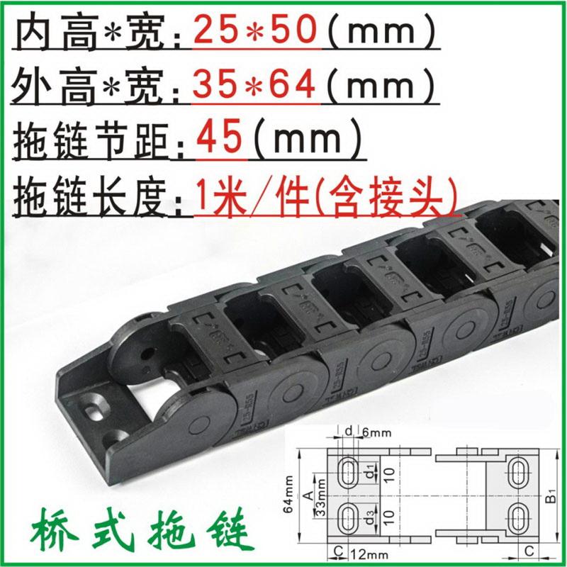 静音轻型拖链多少钱_明德塑胶_设备_微型_塑胶_小型_环形_机械