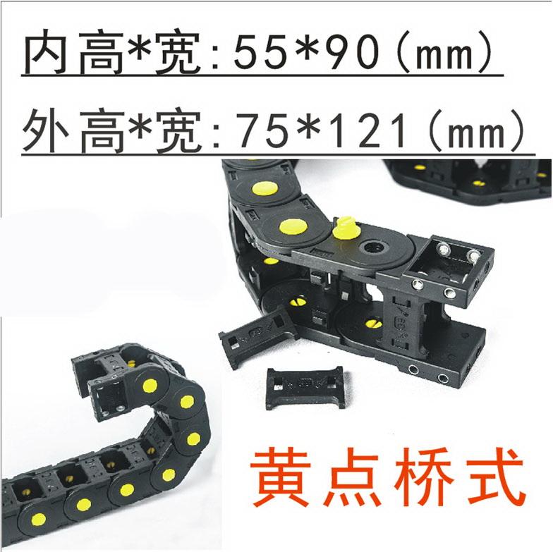 轻型_黄点桥式拖链工厂_明德塑胶