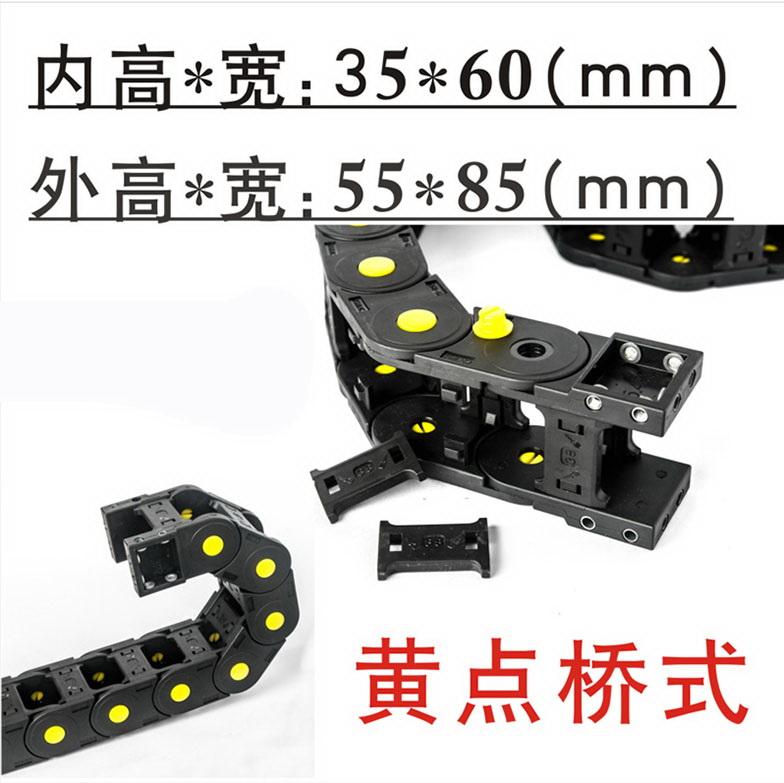 平板机_轻型拖链尺寸_明德塑胶