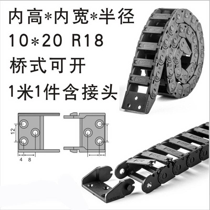 激光机_电缆轻型拖链规格_明德塑胶