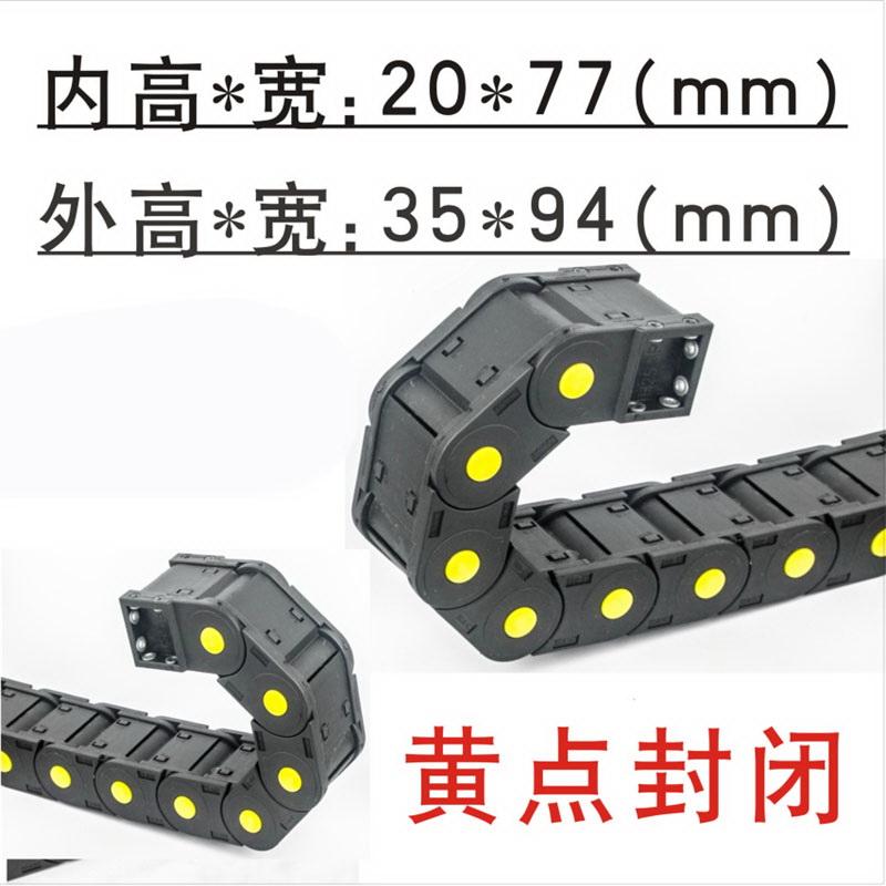 UV喷印机全封闭拖链型号_明德塑胶_加强_尼龙增强_打标机_数控