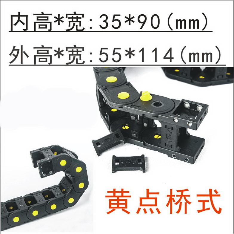 高速拖链供应商_明德塑胶_点胶机_平板机_设备_喷码机_环形