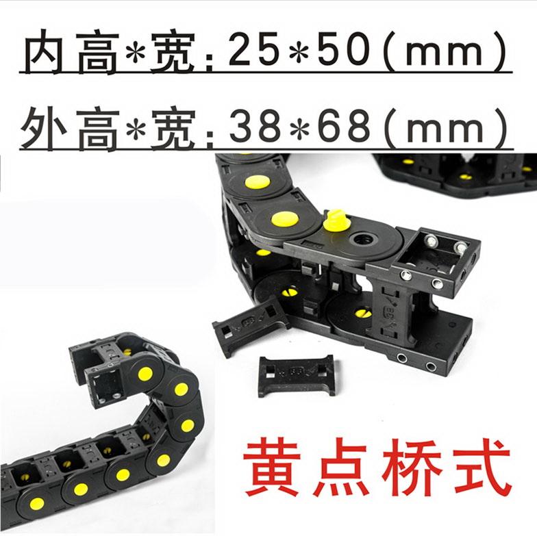 电缆_环形拖链尺寸_明德塑胶