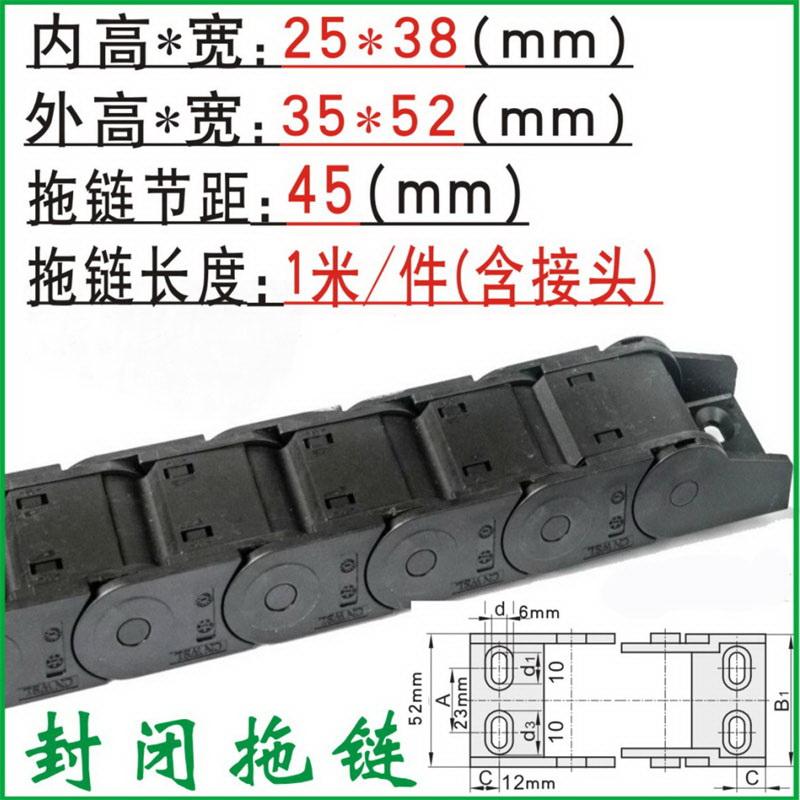增强轻型拖链制造商_明德塑胶_写真机_工程_机械_全封闭_数控