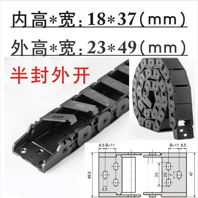 塑胶_设备轻型拖链工厂_明德塑胶