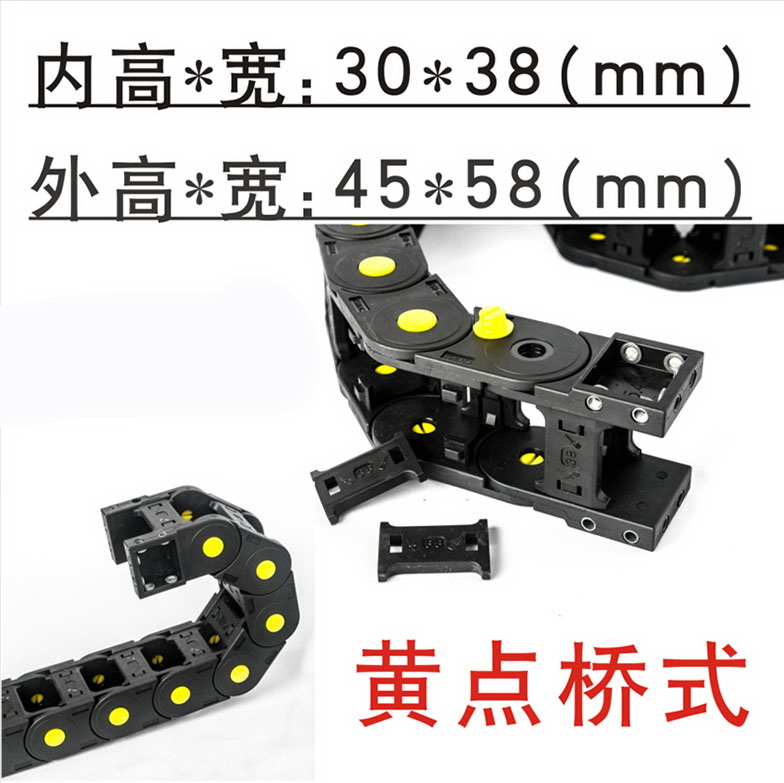 激光机拖链厂_明德塑胶_机械_电缆_尼龙_微型_自动化桥式尼龙