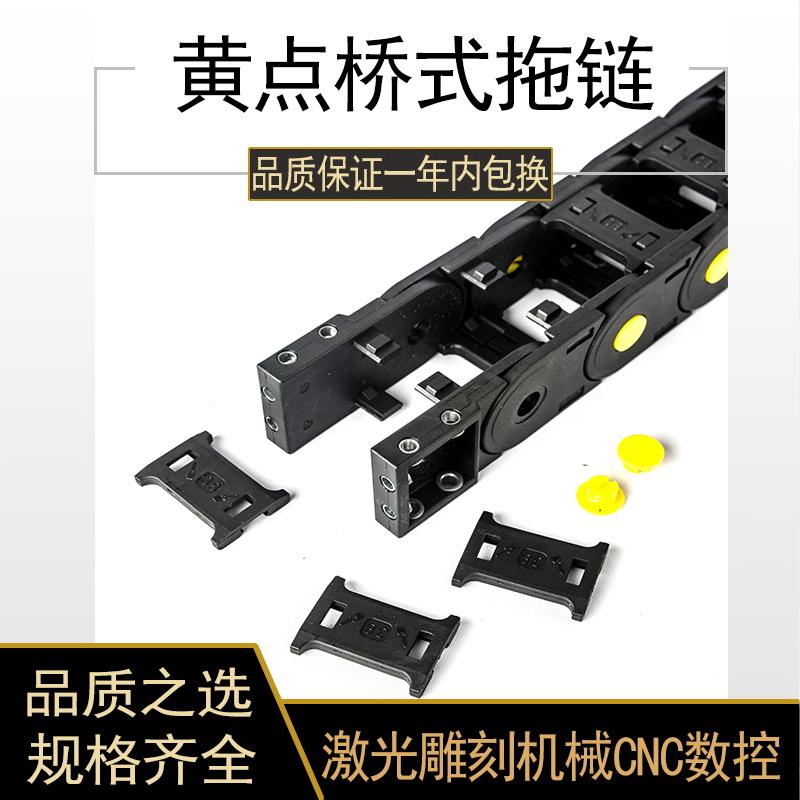 轻型坦克链多少钱_明德塑胶_全封闭式_电缆_3D打印机_轻型