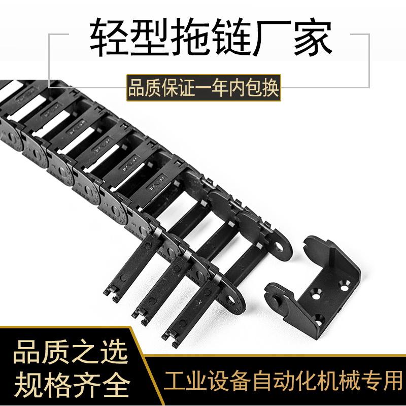 电缆坦克链厂家直销_明德塑胶_数控_工业_塑料_设备_胶装机