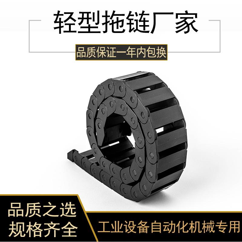 CNC_轻型坦克链样品_明德塑胶