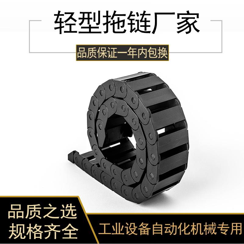 輪式_橋式坦克鏈規格_明德塑膠